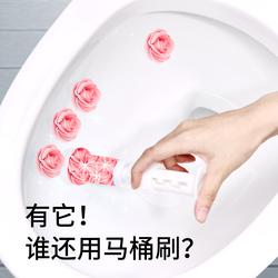 马桶去异味日本小花洁厕灵花朵凝胶