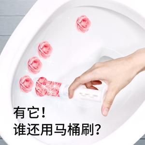 马桶除臭去异味日本小花凝胶洁厕灵花朵香味清香型清洁剂厕所神器