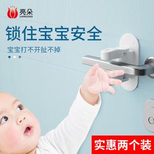 儿童安全锁多功能宝宝防护锁扣防宠物猫房门窗防盗小孩防开门神器
