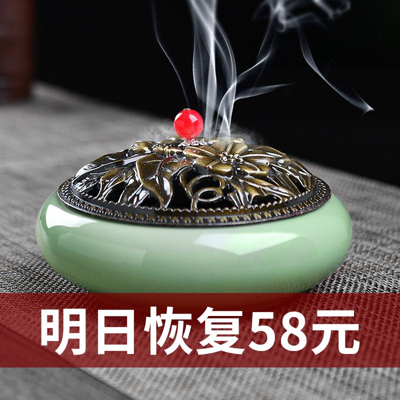 Курильницы для благовоний Артикул 619800938770
