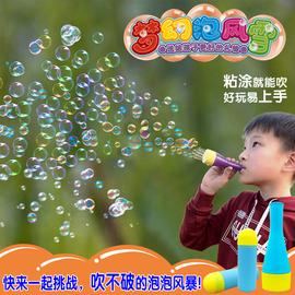 梦幻泡风雪不易破吹不破的泡泡器胶棒网红小孩少女心摆地摊小玩具图片