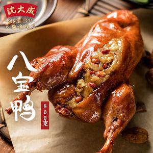 上海特产沈大成800g即食酱鸭八宝鸭