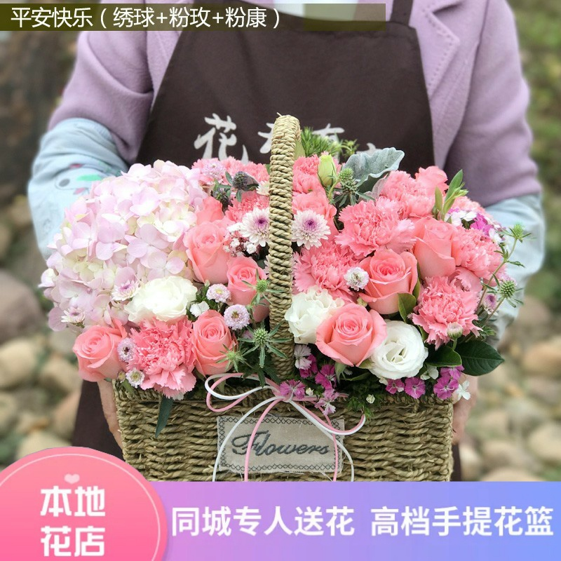 Binzhou hand-held flower basket Flower City express delivery opened Zouping Zhanhua Huimin boxing Yangxin Wudi