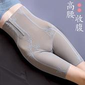 高腰产后收小肚子瘦身肚腩神器收腹内裤女瘦腿提臀束腰塑形塑身裤