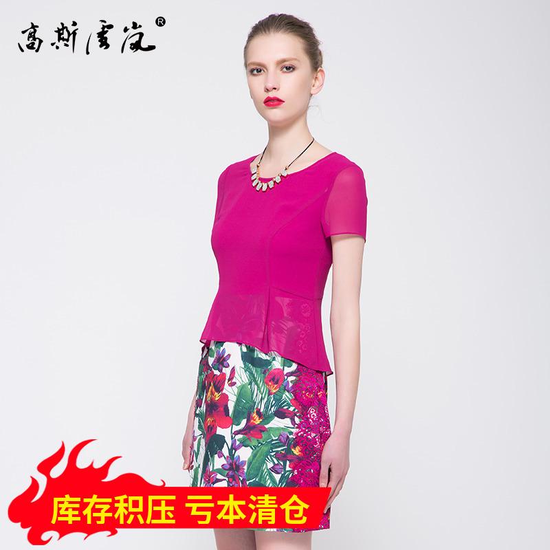 高斯雪岚夏装印花连衣裙中年大码修身蕾丝绣花裙子中长款短袖女装