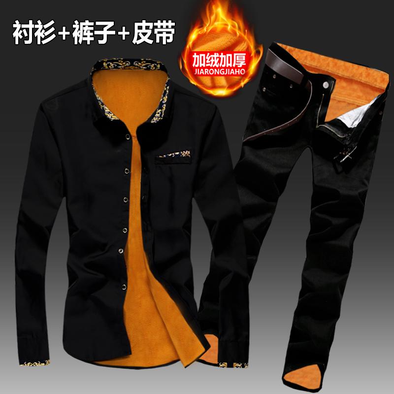 秋冬男士韩版长袖加绒衬衫牛仔套装男潮流修身休闲帅气衬衣男外套