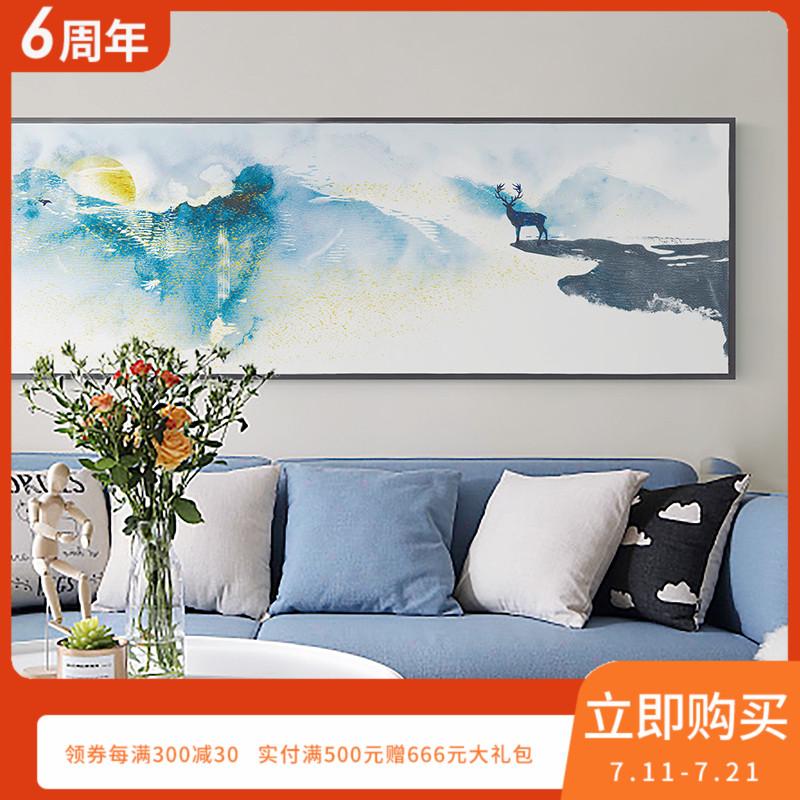 星川沙发背景墙装饰画客厅现代抽象风景壁画山水大挂画水墨山海