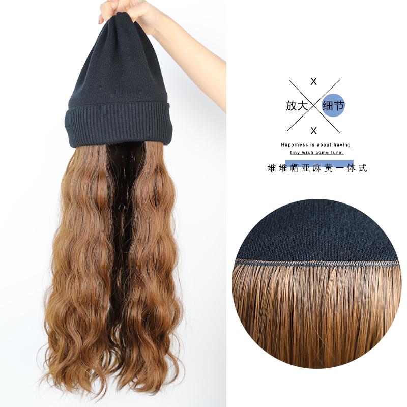 堆堆帽假发帽子假发一体女冬天时尚长发带头发的帽子长卷发全头套