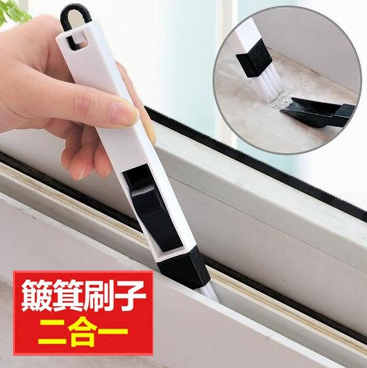 Дверь окно Чистящая щетка для очистки канавок окно Щетка для щеток кисти окно Щетка для чистки щеток с щелевой щеткой