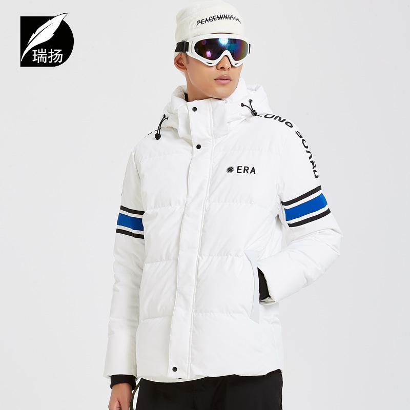 Ruiyang mens short hooded thickened mens down jacket sports leisure off season special winter coat down jacket