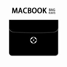 14保护套 原色苹果笔记本新air13.3寸电脑包Macbook12内胆包pro13