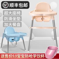 儿童小椅子靠背婴儿餐椅吃饭小孩可折叠宜家宝宝餐桌椅bb凳子家用