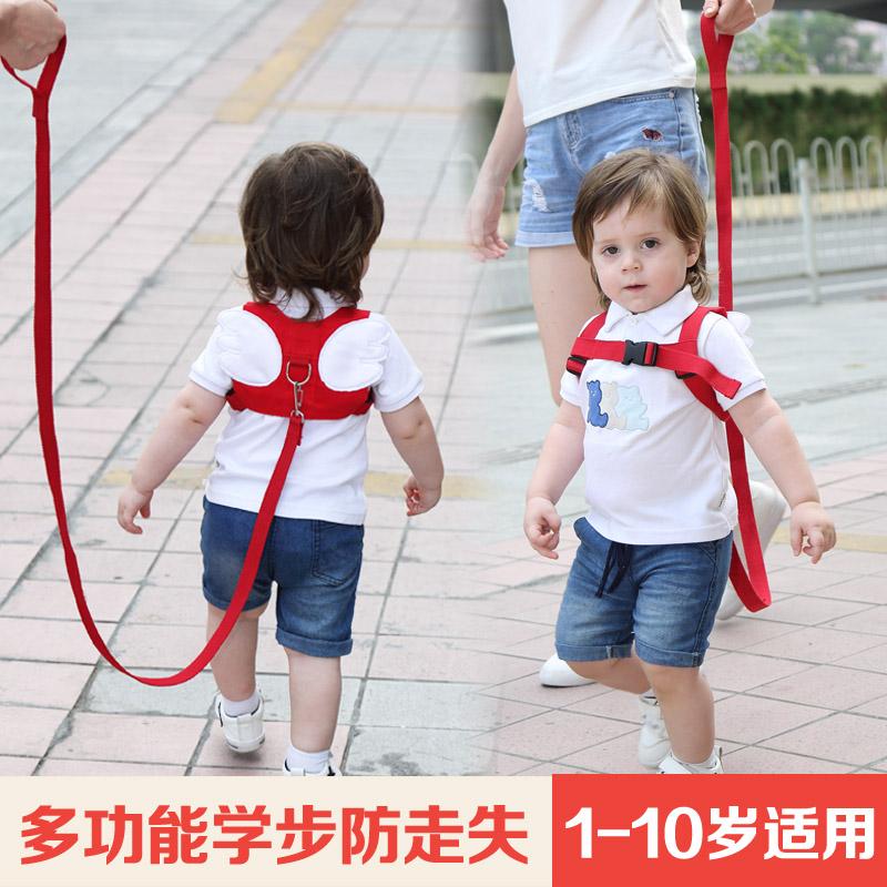 Ребенок потерял предупреждения группа буксировочный трос. ребенок анти - потерял канат ребенок неходящий веревка безопасность отцовство веревка потерянный потерять рюкзак
