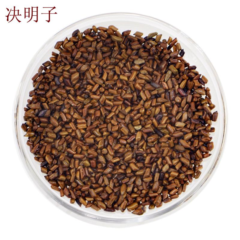 Нинся кассия чай 200 грамм специальная марка жарить система спелый кассия основной сельское хозяйство продукт масса чай
