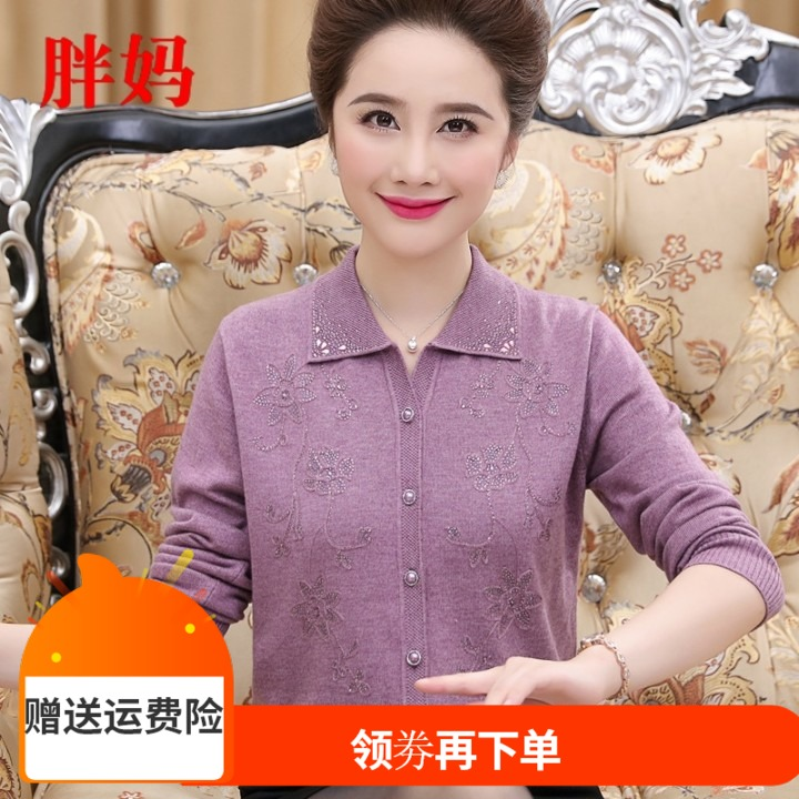 Middle aged and old womens autumn woolen sweater coat fattening plus size 200kg mothers short cardigan sweater thin