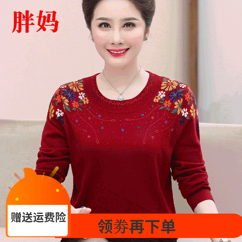 Middle aged and elderly womens autumn clothing knitted sweater add fat size 200 Jin woolen sweater fat mother short sweater