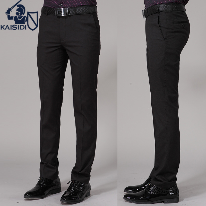 西裤男商务休闲正装免烫西服裤子修身小脚直筒垂感坠感黑色西装裤