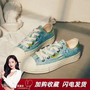 人本帆布鞋特价清仓低帮韩版情侣小白鞋子秋季透气潮流休闲网鞋