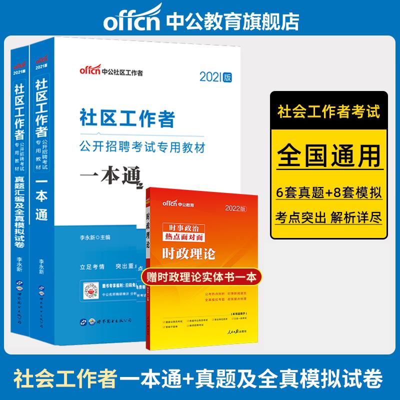 Религиозные и историческая энциклопедии Артикул 558493679130