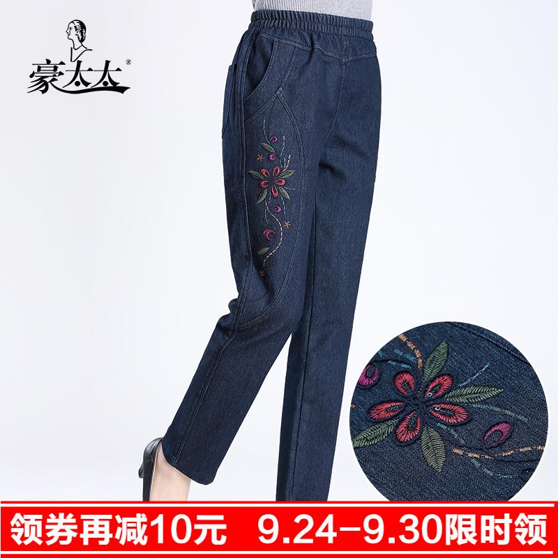 中老年牛仔裤女秋冬季妈妈裤子秋装长裤高腰老人加绒女裤外穿棉质