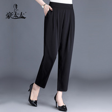 Silk pants for middle-aged and old women, silk pants for mulberry and silk mothers, 9-minute-size pants for middle-aged women in summer wear, 7-minute pants, high waist and loose waist