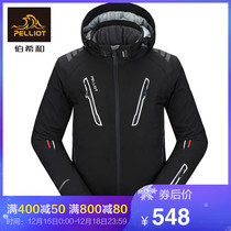 Bercy and outdoor ski suit male professional windproof waterproof cotton thickening warm breathable single double-board ski suit