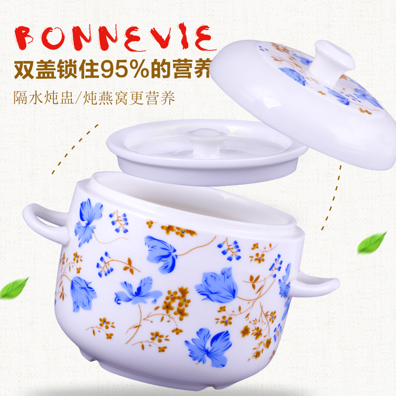 Bonnevie陶瓷燉盅燕窩魚翅雪蛤隔水骨瓷大燉湯盅雙耳帶蓋煲湯蒸盅