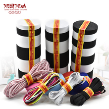 Strengthened Bandwidth Thickened Elasticity Black-and-White Flat Width Baby Rubber Elastic Belt Pants Waist Elastic Belt Garment Accessories