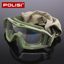 Polisi Goggles windproof and dustproof anti-impact protective glasses anti-fog protective eye mask motorcycle Glasses