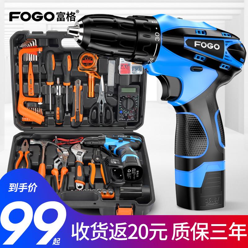 富格12V充电电钻 五金工具套装 家用木工工具箱电工维修组合套装