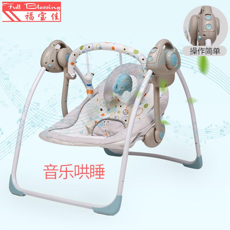 (用5元券)电动摇摇椅宝宝带娃哄娃神器安抚椅