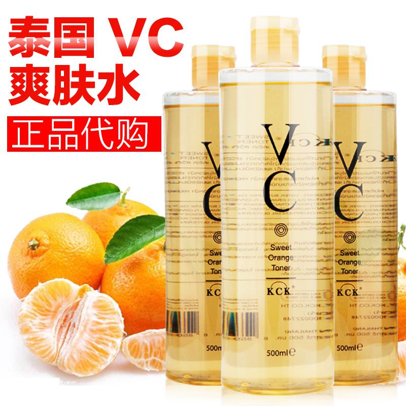 泰国KCK维C爽肤水甜橙vc亮白补水保湿500ml 收缩毛孔大瓶化妆水