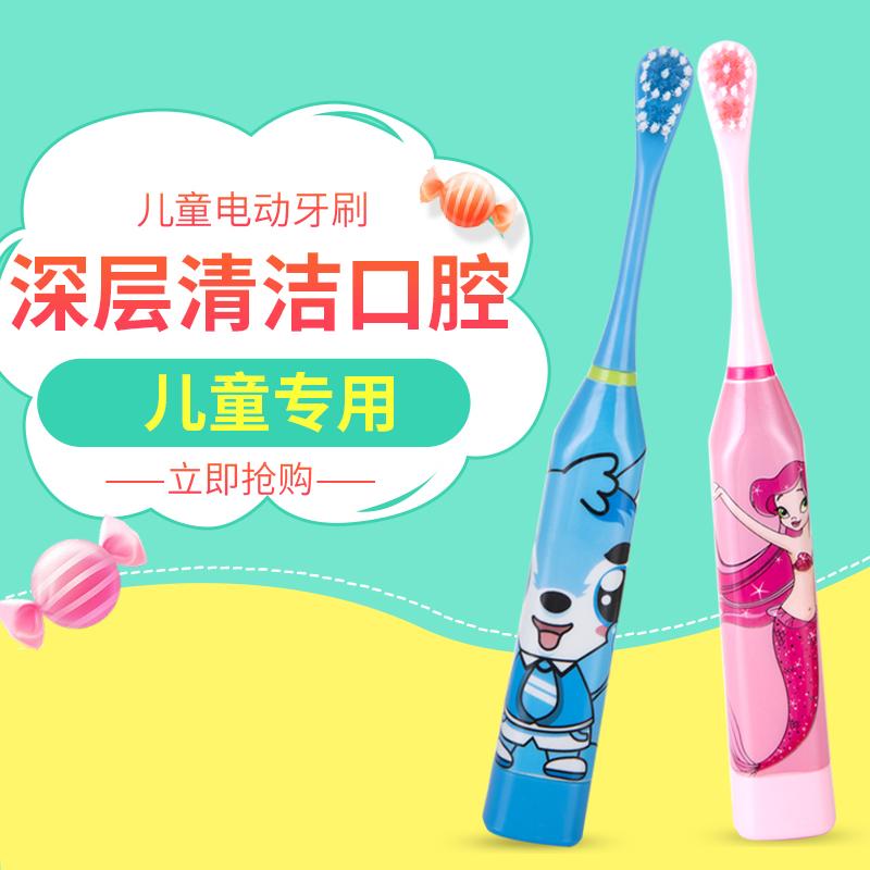 11-08新券新款3-6-14岁男女儿童宝宝防水电动牙刷小孩全自动软毛家用电池款