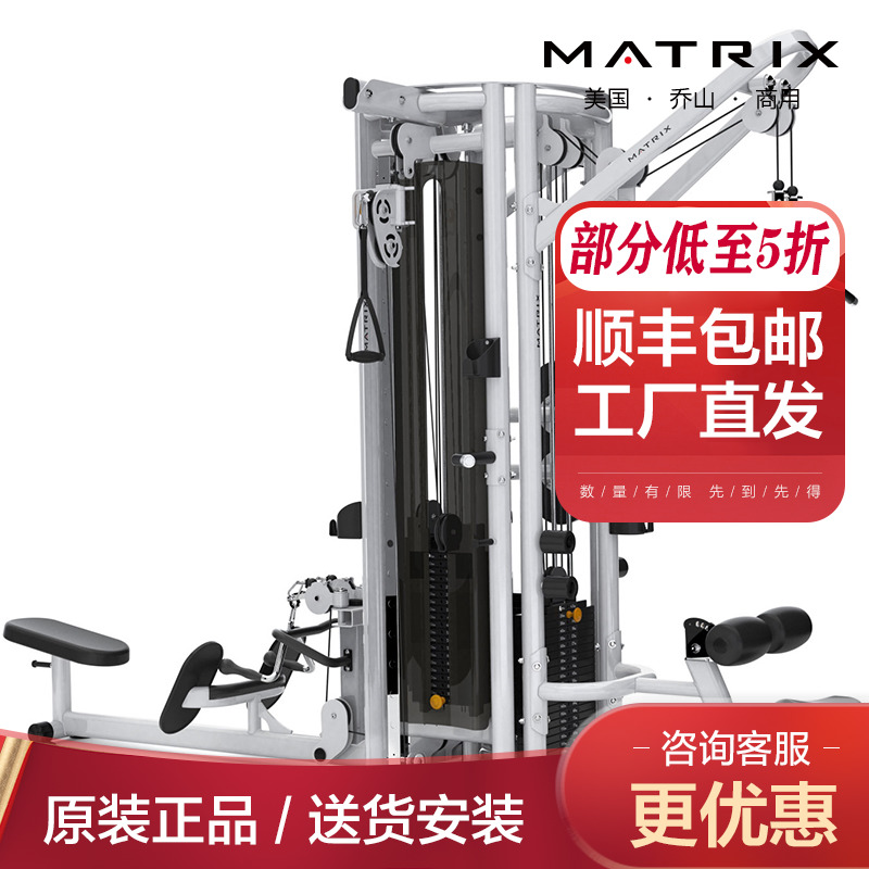 Qiaoshan matrix big bird four position g3-ms40 gym commercial four person stand strength fitness device