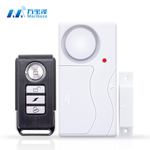 Wan Baoze doors and Windows burglar alarm wireless remote control door Magnetic Safety Alarm Store Shop Home security system