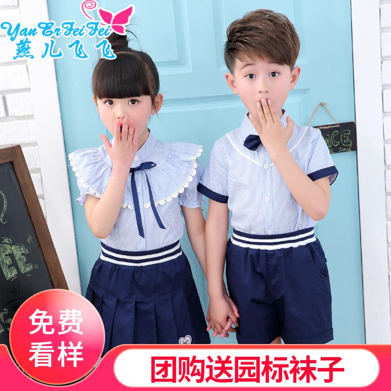 幼儿园园服夏季初中小学生校服套装男女童校服班服短袖儿童两件套