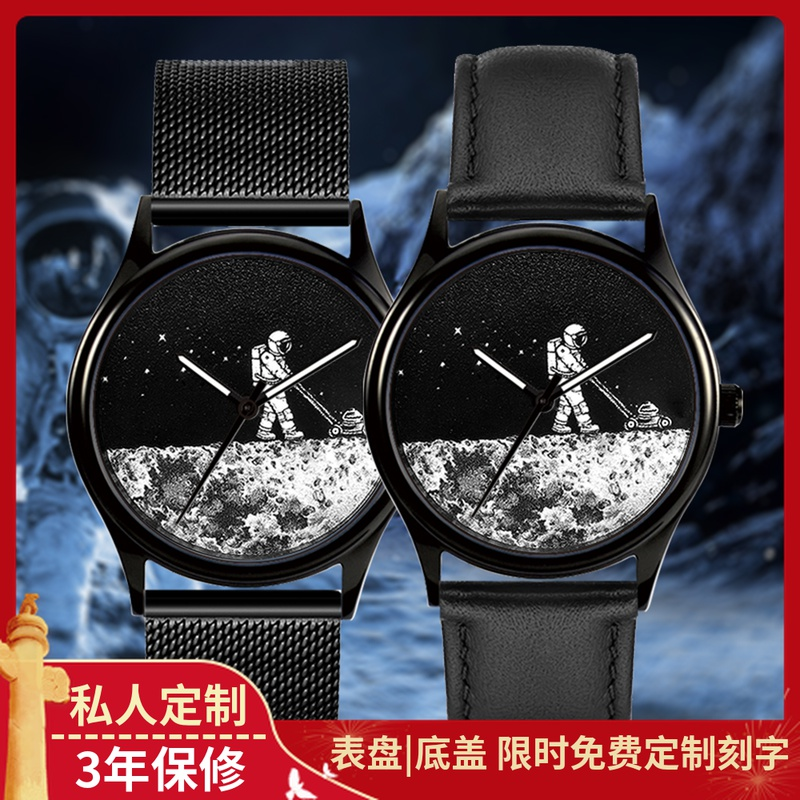 Wormhole concept astronaut moon exploration star studentsexuality creativity lovers watch Custom Engraving