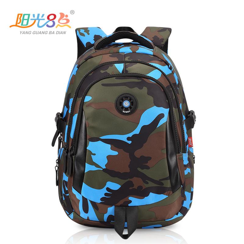 書包小學生迷彩書包雙肩男孩1~3~5~6年級兒童女旅行戶外背包