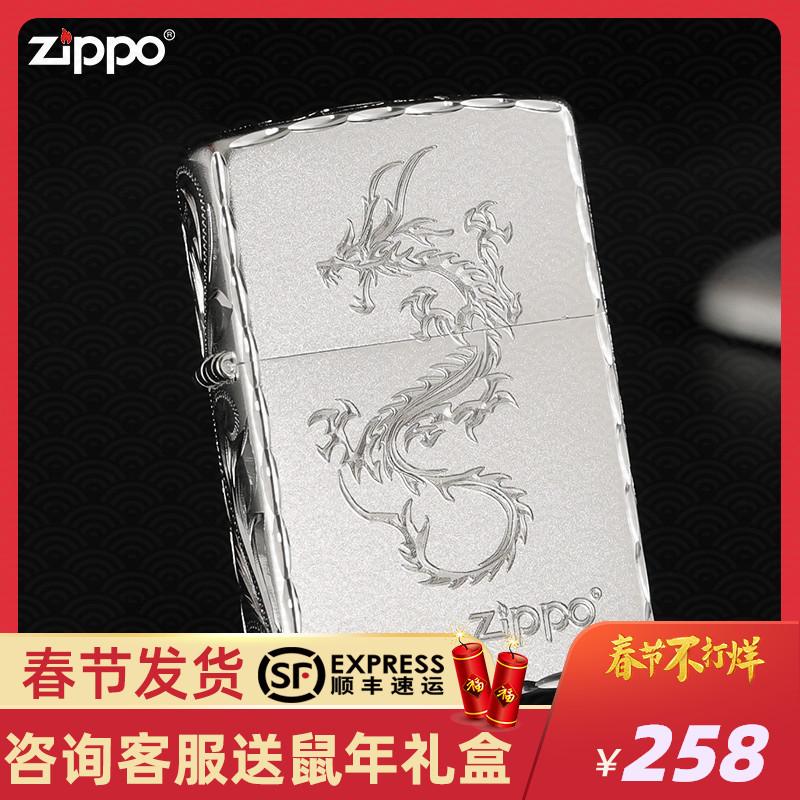 打火机zippo正版zppo正品zipoo美国芝宝原装镀银雕刻zoop免费刻字