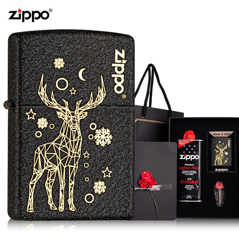 Zippo打火机正版原装进口芝宝 红黑哑漆zoop一鹿有你个性定制礼盒