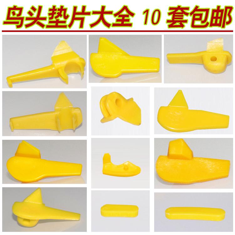 Заводское снос шина Аппаратные аксессуары шина Пластиковый зажим для прокладки головки бесплатная доставка по китаю