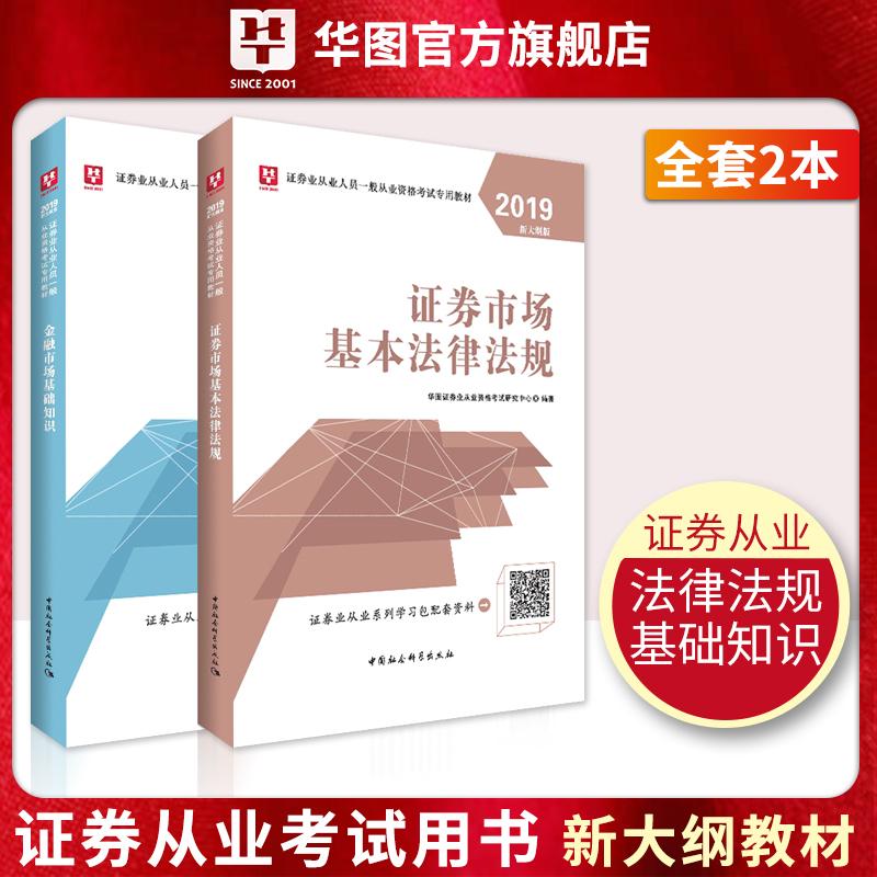 Законы и правила Артикул 564650940190