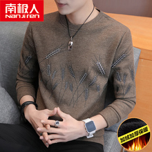 Antarctic men's long-sleeved T-shirt winter plus velvet sweater men's trend bottoming shirt spring and autumn clothes warm men's clothing