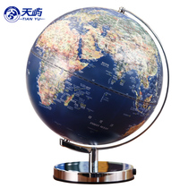 Lantau 32cm Taiwan manufactures three-dimensional relief large globe ornaments with lights glowing HD 2018 Chinese and English students decorate home furnishings with Office study childrens opening gifts