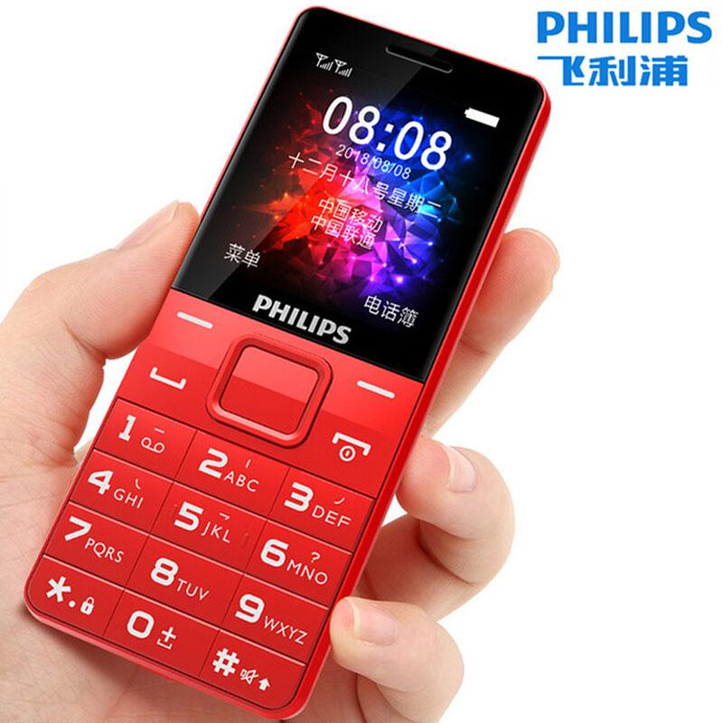 Philips/飞利浦 E107老人手机大字大声大屏移动电信联通4g老年手机超长待机正品直板按键小学生功能机诺基亚