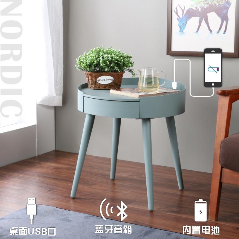 轻智能家具迷你床头柜简约USB可充电茶几小圆桌客厅实木边桌北欧