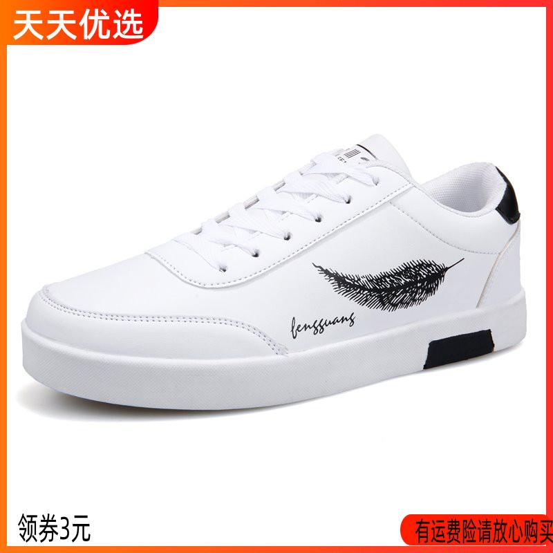 タオバオ仕入れ代行-ibuy99|男士鞋子|2020男鞋夏季潮鞋工作皮面休闲鞋防水皮鞋透气板鞋韩版鞋男白鞋子