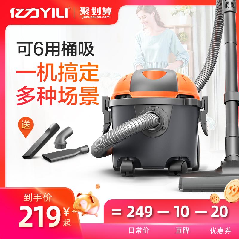 Роботы-пылесосы Артикул 39225442153