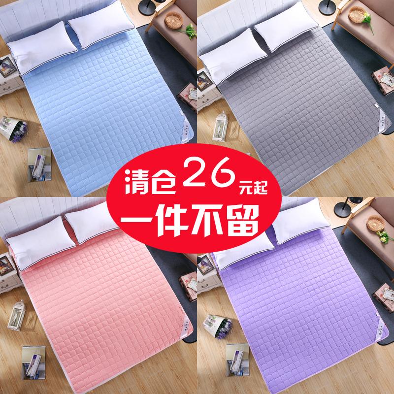 床褥子单双人榻榻米床垫保护垫薄防滑床护垫1.2米/1.5m1.8m床垫被