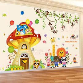 超大幼儿园墙面装饰墙贴画教室墙贴宝宝儿童房卡通身高贴纸自粘